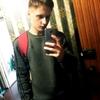 Александр, 18, г.Ростов-на-Дону