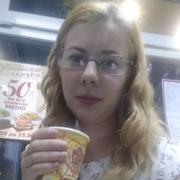 Кристина 21 Полысаево
