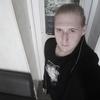 Andrey, 20, Макіївка