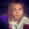 Диана, 27, г.Екатеринбург