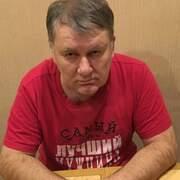 Виктор 60 Красноярск