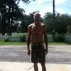 richard j vito, 42, Houma