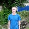 Игорь, 37, г.Артем