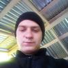 олександер, 20, г.Мурованные Куриловцы
