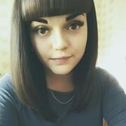 Карина, 21, г.Полтава