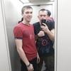 Пётр, 20, г.Новоалтайск