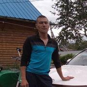 Андрей 31 Февральск