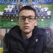 Денис 27 Одесса