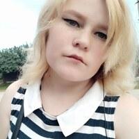 Маріна, 18 лет, Лев, Хмельницкий