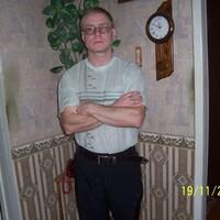 Александр, 43 года, Дева, Красноярск