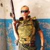 денис, 32, г.Донецк