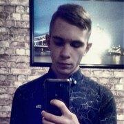 Михаил, 17, г.Камышин