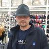 Макс, 40, г.Екатеринбург