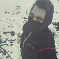 Денис, 22 года, Близнецы, Умань