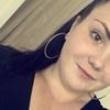 Emily, 21, г.Сидней