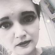 Irina Born, 24, г.Чегдомын
