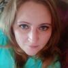 Екатерина, 31, г.Алтайское