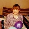 Татьяна, 25, г.Кострома