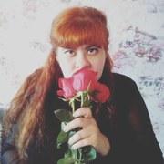 Тамара, 30, г.Славгород