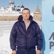 Владислав 48 Екатеринбург