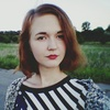 Алина, 17, Світловодськ