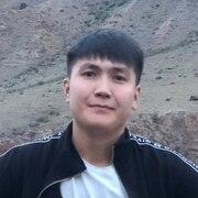 Мирлан 30 Бишкек