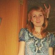 наталья 41 год (Весы) хочет познакомиться в Емве