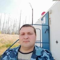 ЖЕНЯ, 31 год, Рыбы, Черемхово
