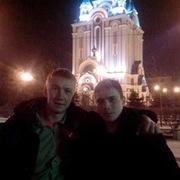 Сергей, 28, г.Чара