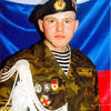 Denis, 35, Luchegorsk