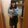 Арина, 22, г.Малая Вишера