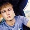 Evgeny Musaev, 25, г.Чита