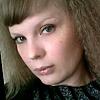Natasha, 36, Budyonnovsk