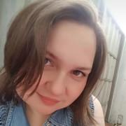 Александра, 24, г.Магнитогорск