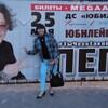 Марина, 51, г.Смоленск