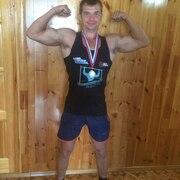 Дмитрий 32 Бердск