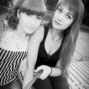 Marina, 26, г.Черноморское