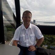 Аркадий 53 года (Козерог) Хабаровск