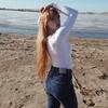 Марина, 19, г.Казань