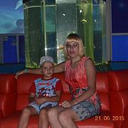 Валентина, 32, г.Лакинск