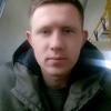 Юрій, 23, г.Киев