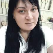Яна, 30, г.Кривой Рог