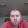 Валерій, 32, г.Прага