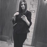 Александра, 24, г.Биробиджан