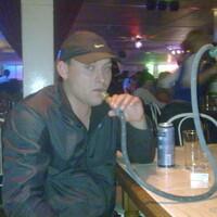 Вячеслав, 36 лет, Весы, Москва