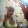 Оксана, 36, г.Александрия