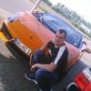 Артур, 32, г.Lahr/Schwarzwald