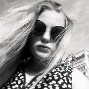 Аліна, 16, г.Каменец-Подольский