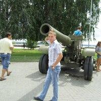 ИВАН, 30 лет, Водолей, Москва
