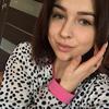Irina, 18, г.Ровно